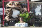 三井谷観光ガマランドの昭和チックっぷりに草生えるっす。