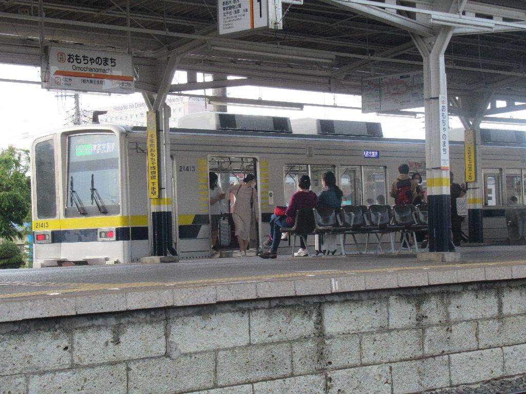 おもちゃのまち駅は、栃木県下都賀郡壬生町にある、東武鉄道の駅。