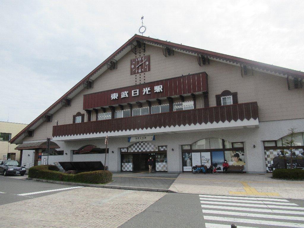 東武日光駅は、栃木県日光市松原町にある東武鉄道日光線の駅。