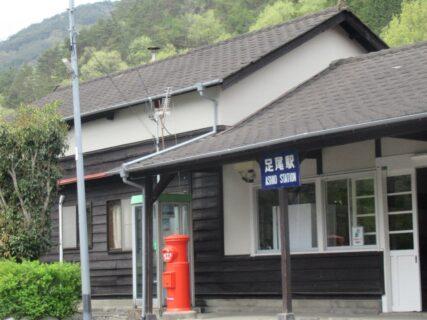 足尾駅は、栃木県日光市足尾町掛水にある、わたらせ渓谷鐵道の駅。