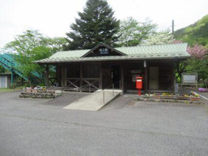 沢入駅は、群馬県みどり市東町沢入にある、わたらせ渓谷鐵道の駅。