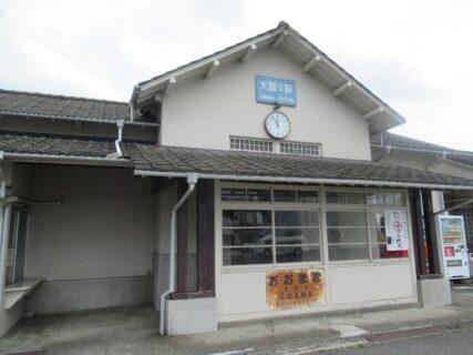 大間々駅は、群馬県みどり市大間々町にある、わたらせ渓谷鐵道の駅。