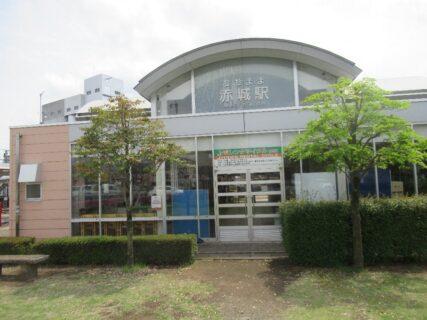 赤城駅は、群馬県みどり市大間々町にある、上毛電気鉄道と東武鉄道の駅。