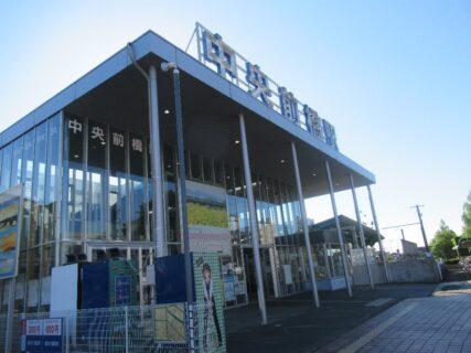 中央前橋駅は、群馬県前橋市城東町三丁目にある上毛電気鉄道の駅。