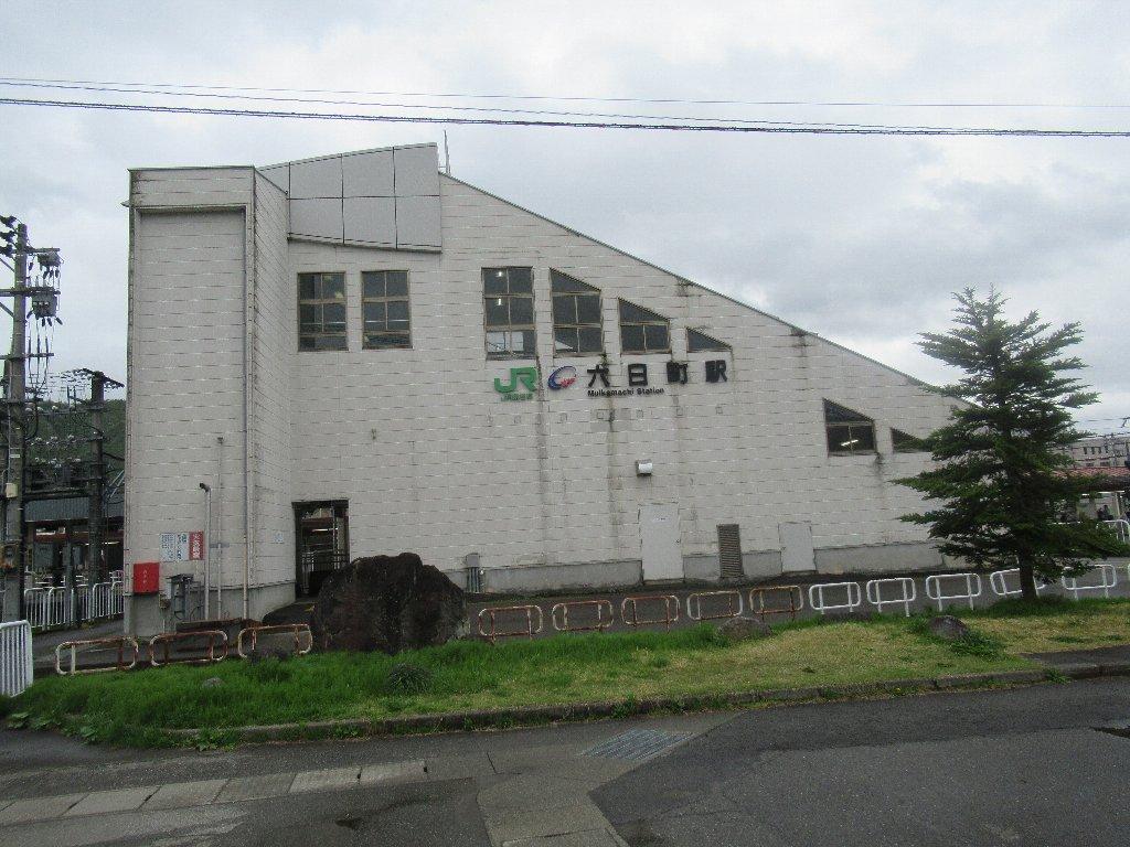 六日町駅は、新潟県南魚沼市六日町にある、JR東日本・北越急行の駅。
