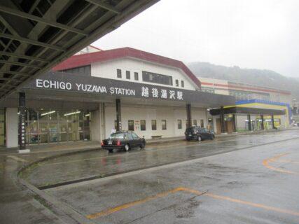 越後湯沢駅は、新潟県南魚沼郡湯沢町大字湯沢主水にある、JR東日本の駅。