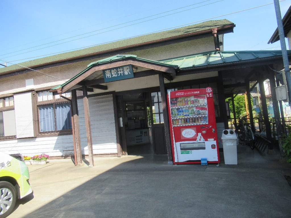 南蛇井駅は、群馬県富岡市南蛇井にある、上信電鉄上信線の駅。