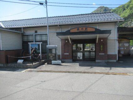 横川駅は、群馬県安中市松井田町横川にある、JR東日本信越本線の駅。