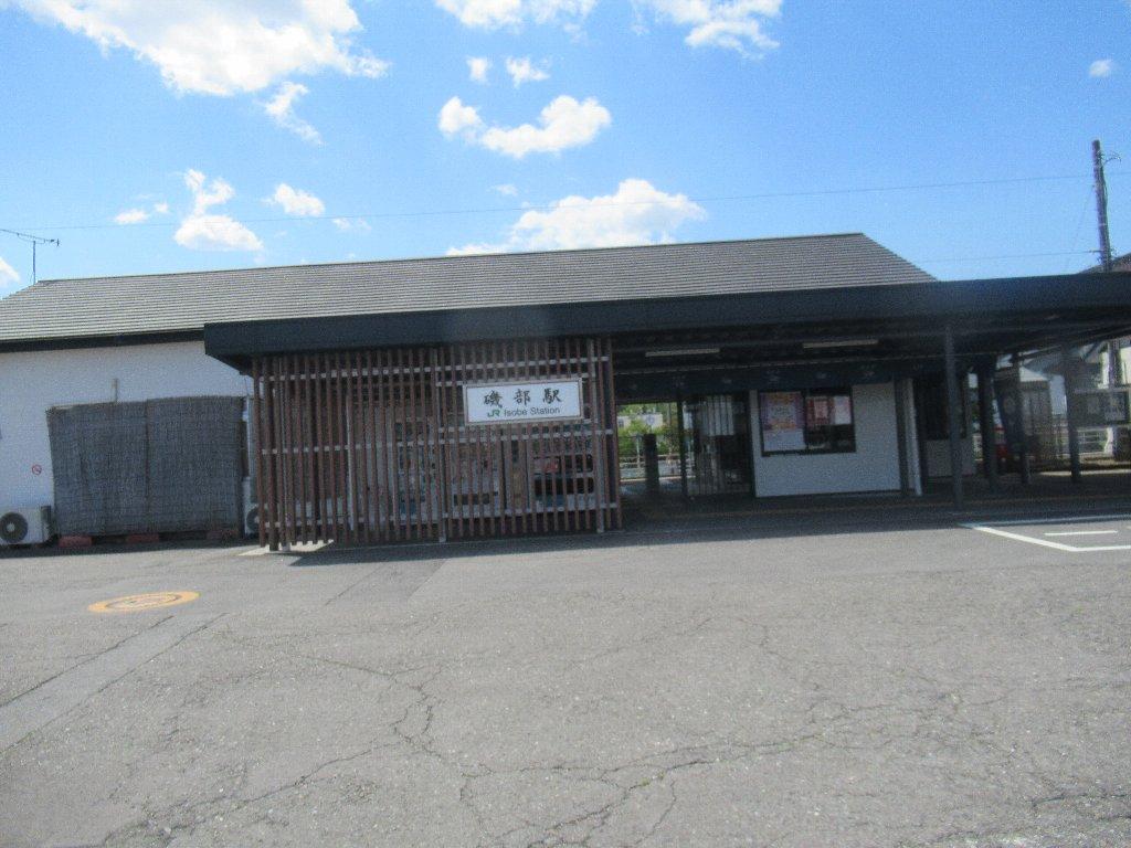磯部駅は、群馬県安中市磯部にある、JR東日本信越本線の駅。