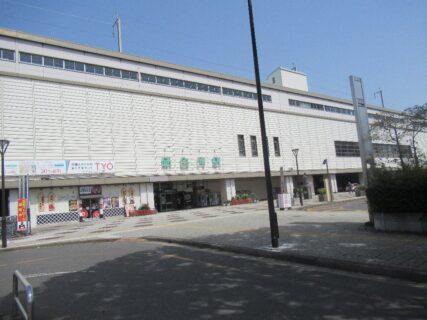 新白河駅は、福島県西白河郡西郷村字道南東にある、JR東日本の駅。
