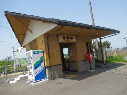 泉郷駅は、福島県石川郡玉川村にある、JR東日本水郡線の駅。