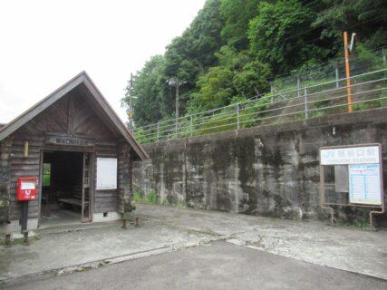 祖谷口駅は、徳島県三好市山城町下川にある、JR四国土讃線の駅。
