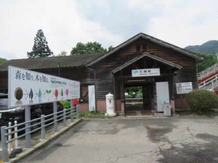 三縄駅は、徳島県三好市池田町中西にある、JR四国土讃線の駅。