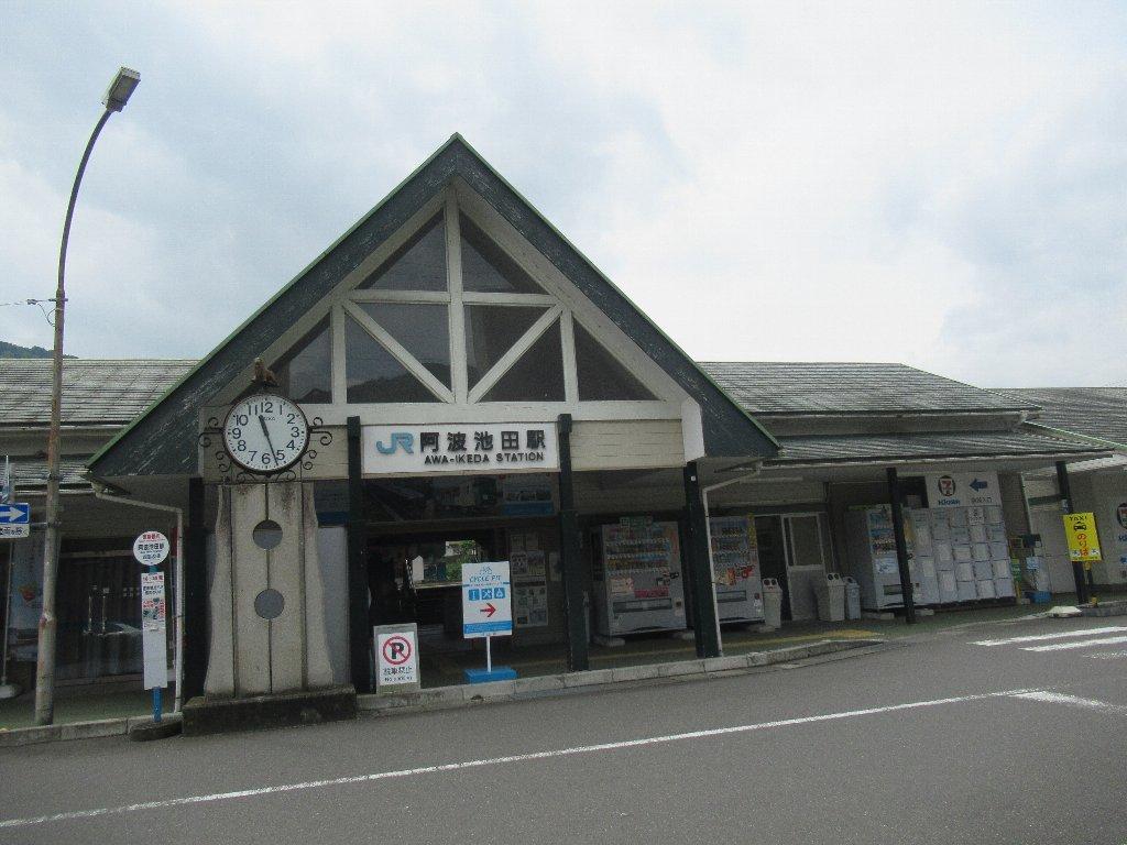 阿波池田駅は、徳島県三好市池田町サラダにある、JR四国土讃線の駅。