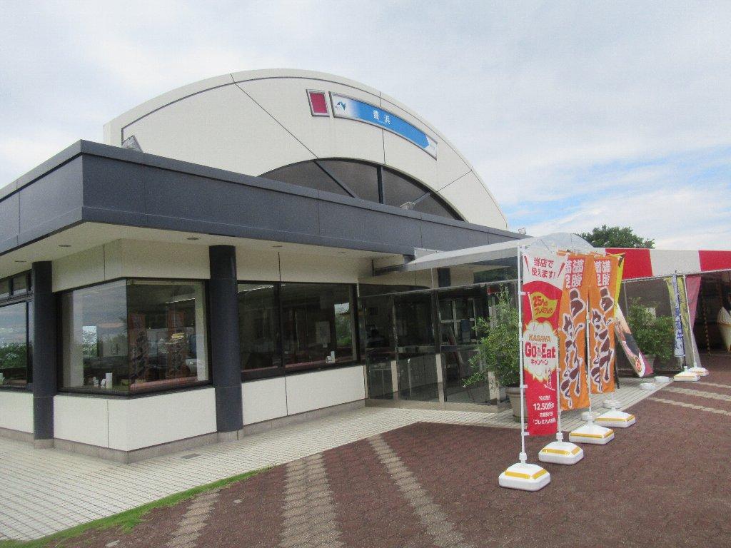 豊浜SAは、香川県観音寺市豊浜町箕浦にある高松道のサービスエリア。