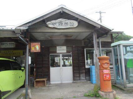 小奴可駅は、広島県庄原市東城町小奴可にある、JR西日本芸備線の駅。