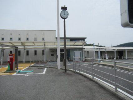 三次駅は、広島県三次市十日市南一丁目にある、JR西日本芸備線の駅。