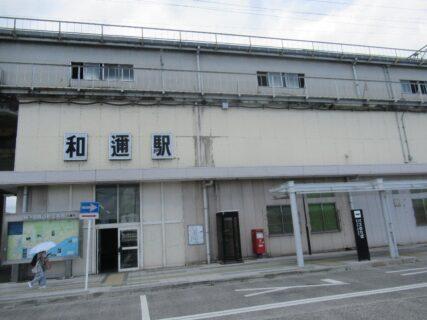 和邇駅は、滋賀県大津市和邇中浜にある、JR西日本湖西線の駅。
