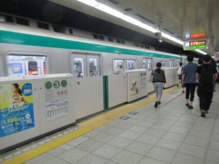 四条駅は、京都市下京区二帖半敷町にある、京都市営地下鉄烏丸線の駅。