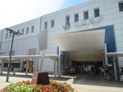 新長田駅は、神戸市長田区にあるJR西日本・神戸市営地下鉄の駅。
