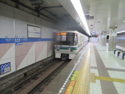 和田岬駅は、神戸市兵庫区にある、神戸市営地下鉄の駅。