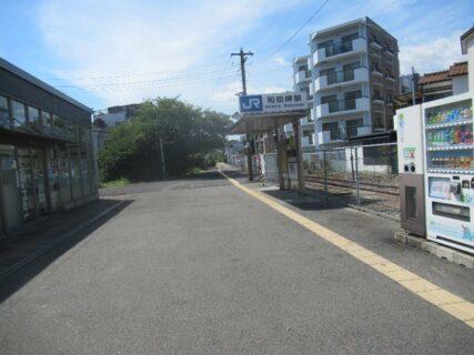 和田岬駅は、神戸市兵庫区にある、JR西日本山陽本線支線の駅。