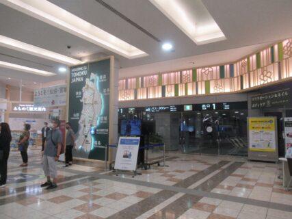 仙台国際空港は、宮城県名取市と岩沼市に跨って位置する空港。