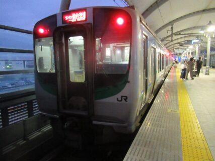 仙台空港駅は、宮城県名取市にある仙台空港鉄道仙台空港線の駅。