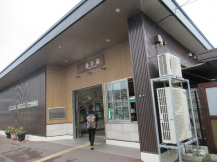 愛子駅は、仙台市青葉区愛子中央一丁目にある、JR東日本仙山線の駅。