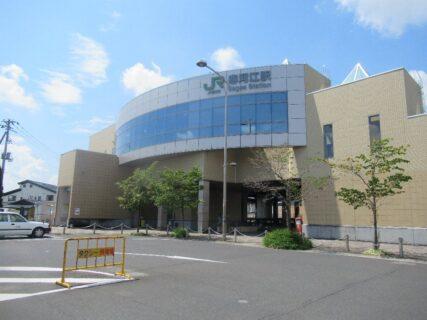 寒河江駅は、山形県寒河江市本町一丁目にある、JR東日本左沢線の駅。