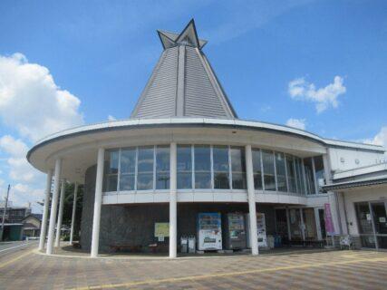 左沢駅は、山形県西村山郡大江町大字左沢にある、JR東日本左沢線の駅。
