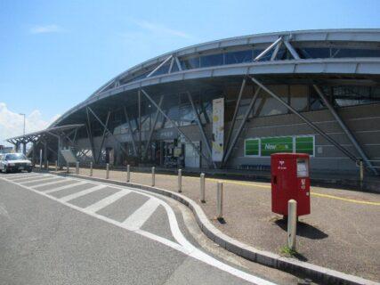 赤湯駅は、山形県南陽市にある、JR東日本・山形鉄道の駅。