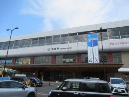 福島駅は、福島市栄町にある、JR東日本・阿武隈急行・福島交通の駅。