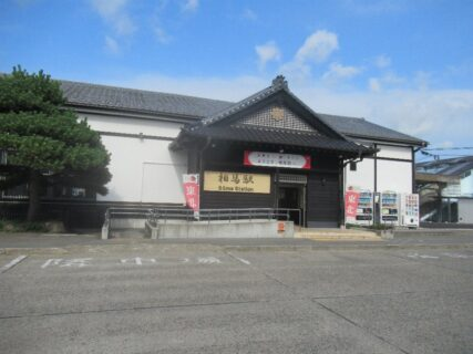 相馬駅は、福島県相馬市中村字曲田にある、JR東日本常磐線の駅。