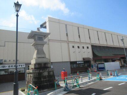 本塩釜駅は、宮城県塩竈市海岸通にある、JR東日本仙石線の駅。