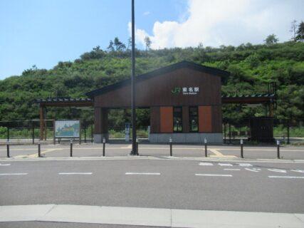 東名駅は、宮城県東松島市野蒜ケ丘三丁目にある、JR東日本仙石線の駅。