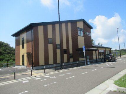 野蒜駅は、宮城県東松島市野蒜ケ丘一丁目にある、JR東日本仙石線の駅。