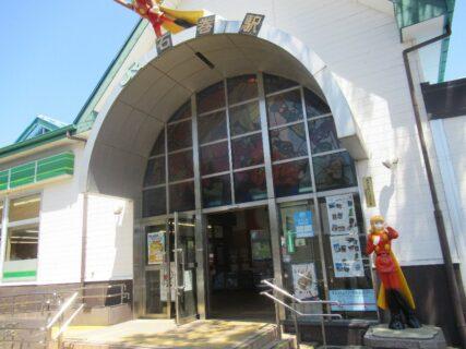 石巻駅は、宮城県石巻市鋳銭場にある、JR東日本の駅。