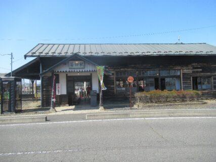 若柳駅は、宮城県栗原市若柳にあった、くりはら田園鉄道の駅 (廃駅)。