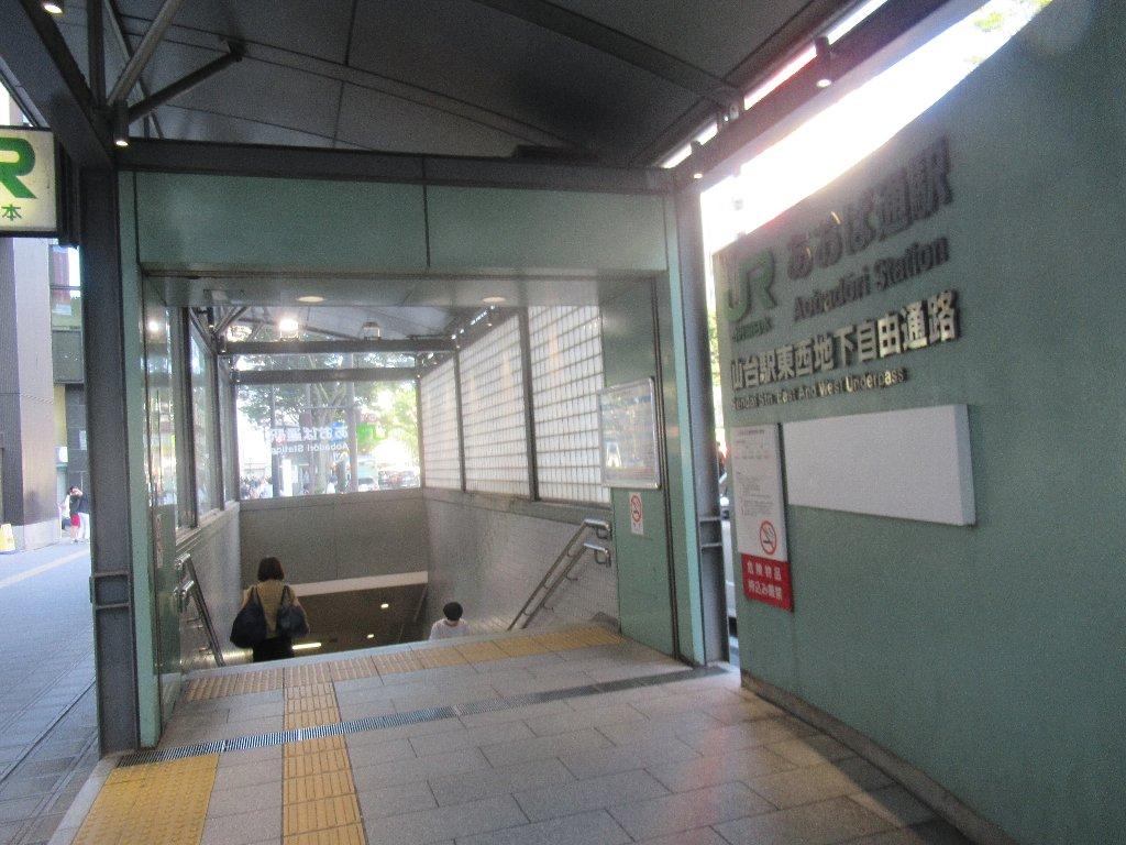 あおば通駅は、仙台市青葉区中央三丁目にある、JR東日本仙石線の駅。