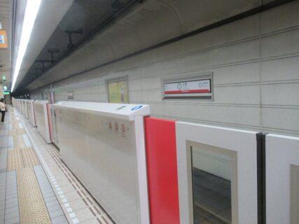 五橋駅は、宮城県仙台市青葉区五橋二丁目にある、仙台市地下鉄南北線の駅。