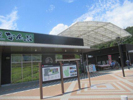 道の駅なんぶは、山梨県南巨摩郡南部町にある国道52号の道の駅。
