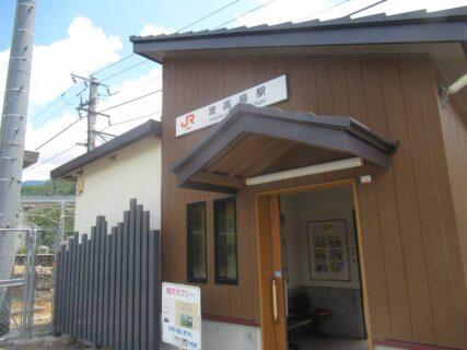 波高島駅は、山梨県南巨摩郡身延町波高島にある、JR東海身延線の駅。