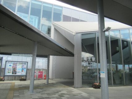 竜王駅は、山梨県甲斐市竜王新町にある、JR東日本・JR貨物中央本線の駅。
