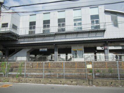 岸辺駅は、大阪府吹田市岸部南一丁目にある、JR西日本の駅。