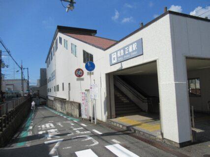 正雀駅は、大阪府摂津市阪急正雀にある、阪急電鉄京都本線の駅。