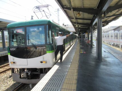 丹波橋駅は、京都市伏見区桃山筒井伊賀西町にある、京阪電気鉄道の駅。