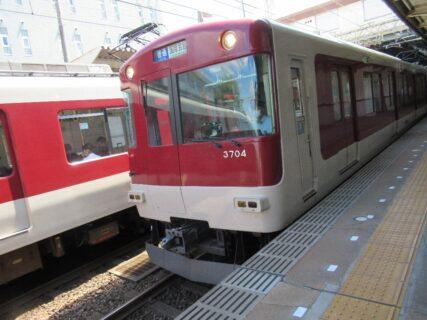 近鉄丹波橋駅は、京都市伏見区にある、近畿日本鉄道の駅。