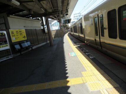 東福寺駅は、京都市東山区本町にある、京阪電気鉄道・JR西日本の駅。