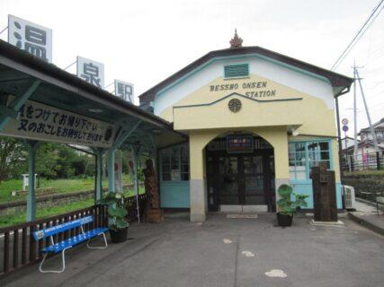 別所温泉駅は、長野県上田市別所温泉にある上田電鉄別所線の駅。